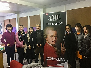 EARLY MUSIC EDUCATION WORKSHOP