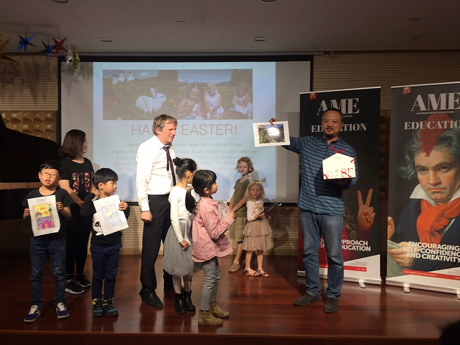 Scenes of Childhood - Intercultural Concert and Book Project
