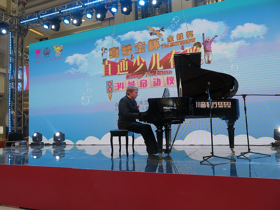 Music Ceremony Xiamen