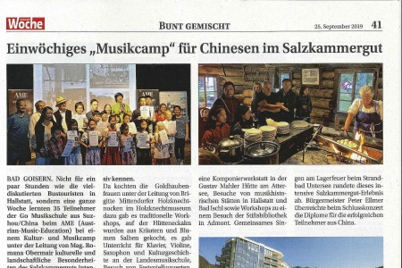 Article in local newspaper about successful AME Summer Camp